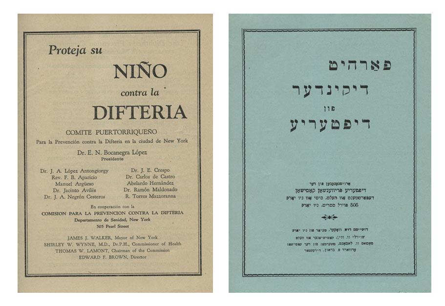 两本书,棕色的一本用西班牙语写的封面信息,绿色的一本用意第绪语的封面信息
